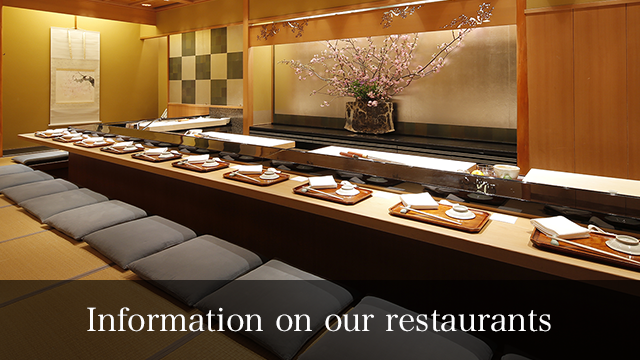 Information on our restaurants