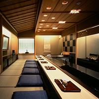 Kotatsu built into the floor counter 16 seats
